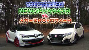 honda drift car drift king drives renault megane rs beats honda civic type r in