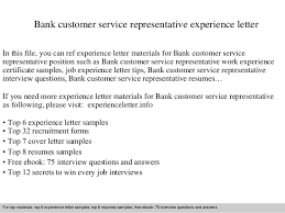 cover letter bank customer service representative no experience