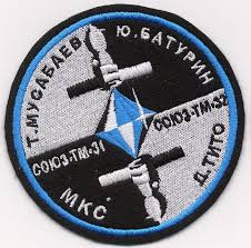 patch mission soyuz tm 31 and tm 32 national air and space museum