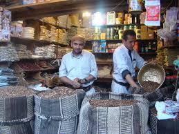 Aiz Bad Honnef Liportal Jemen Alltag U0026 Praktische Informationen Das