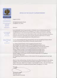 riverside county office of education china change