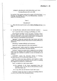 Electrician Apprentice Resume Sample by Ubbl 1984 Pdf