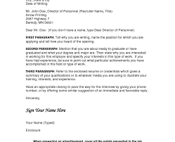 cover letter with no recruiter name