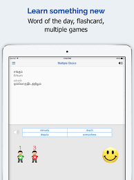 ttees meaning tamil dictionary on the app store