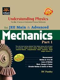 dc pandey mechanics part 1 solution pdf jee study material