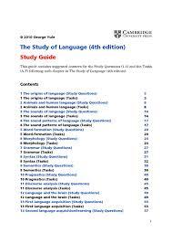 studyguide by sonihope issuu