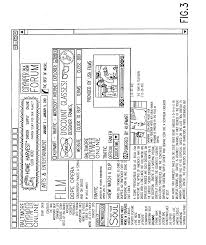 patent us20010029538 method and system for collecting and