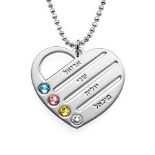 Engravable Heart Necklace Birthstone Heart Necklace With Engraved Hebrew Names Israelblessing