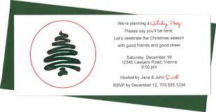 office christmas luncheon invitations