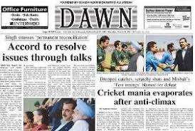 journalists jobs in pakistan newspapers urdu news yellow journalism in pakistan faces of pakistan