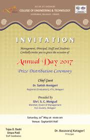 management principal staff and students cordially invite you to