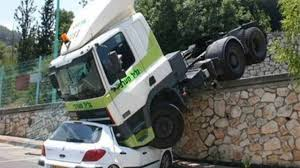 amazing truck accident compilation truck and trailer accident