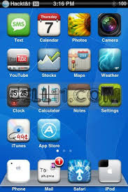 themes of java super smart gadget free mobile themes nokia s60 themes free sony