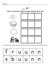 81 best short vowel patterns images on pinterest short vowels