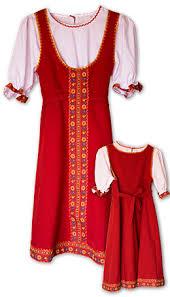 Soviet Halloween Costume Russian Dolls Ebay Halloween Costumes