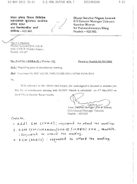 Sample Complaint Letter Format by Bunch Ideas Of Complaint Letter Format To Police Station In