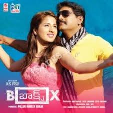 Box Songs Box Songs Free Naa Songs