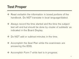 reading comprehension test ncae the 2014 ncae test administration guidelines ppt download