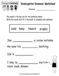 free printable english grammar worksheets free worksheets library