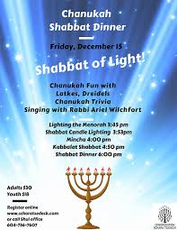 shabbat menorah chanukah shabbat dinner event congregation schara tzedeck