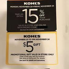 kohl s us nationwide coupons ebay