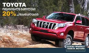 for toyota discounts for toyota genuine parts