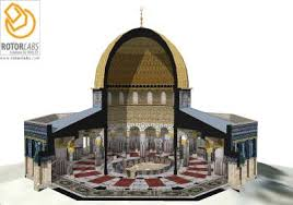 Dome Of Rock Interior Card 24509330 Front Jpg