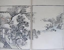 cuisine cagnarde blanche kawamura bumpo gafu 1807 zucker books
