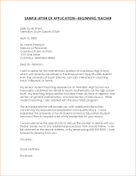 Example Letter Of Resignation Sample Of A Letter Of Application For A Teaching Position