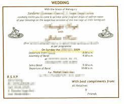 muslim invitation cards muslim wedding card format in wedding dress decore ideas