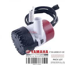 f1b u8360 01 00 yamaha bilge pump assembly jet skis