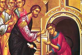 Jesus Healed The Blind Man St Peter Newsletter May 16 2017