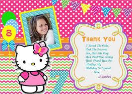 8 hello kitty photo invitations designs templates free