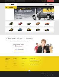lexus usa customer support lexus market opencart store examples lexus market responsive