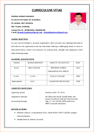 simple resume format collection of solutions format for a resume for a simple