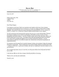 district sales manager cover letter district sales manager cover