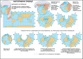 Map Projection Map Of Ukraine Physical Geography Of Ukraine Grade 8