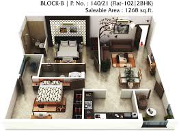 1268 sq ft 2 bhk 2t apartment for sale in aashish group the