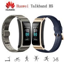 best health bracelet images Top 10 best deals original huawei talkband b5 talk band bluetooth jpg