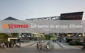 express siege social aliexpress marketing mix