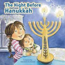 hanukkah book the before hanukkah by wing