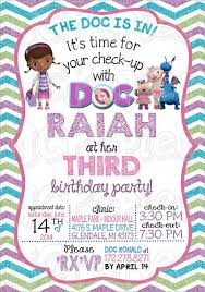 party invitations simple doc mcstuffins party invitations designs