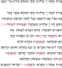 prayers for sukkot untitled document