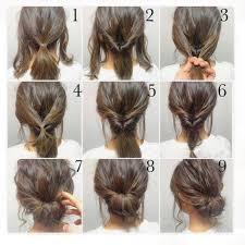 hairstyles for short hair pinterest messy hair updos for medium