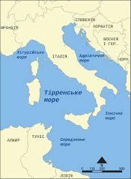 map uk org file tyrrhenian sea map uk png wikimedia commons