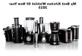 Cool Home Gadgets Latest Kitchen Gadgets Kenangorgun Com