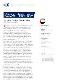 Rgt Bad Neustadt F1 Yas Marina Circuit Home Of The Abu Dhabi Grand Prix