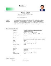 Resume Format For Freshers Bank Job by Sample Curriculum Vitae Format Doc Resume For Job Description