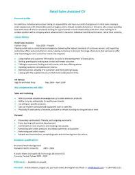 Sample Resume For Retail Position by Resume Samples Retail Uva Career Center Template Sales Manager Job
