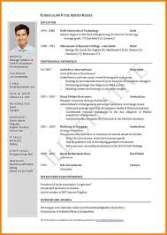 Best Resume Heading by 4 Best Resume Model Download Cashier Resumes